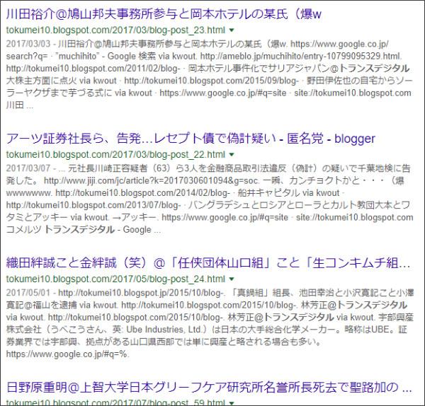 https://www.google.co.jp/search?q=site://tokumei10.blogspot.com+%E3%83%88%E3%83%A9%E3%83%B3%E3%82%B9%E3%83%87%E3%82%B8%E3%82%BF%E3%83%AB&source=lnt&tbs=qdr:y&sa=X&ved=0ahUKEwjBvMmw3sjYAhWjyoMKHXqCDKQQpwUIHw&biw=1167&bih=792