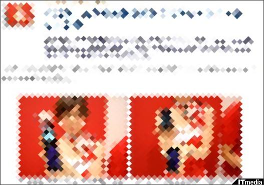 http://plusd.itmedia.co.jp/mobile/articles/0809/30/news094.html