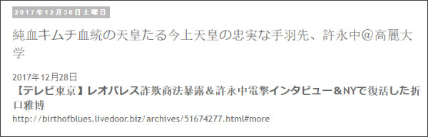 http://tokumei10.blogspot.com/2017/12/blog-post_145.html