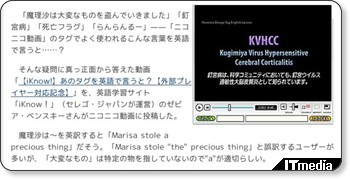 http://www.itmedia.co.jp/news/articles/0806/18/news062.html