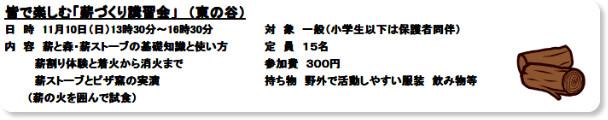 http://www.city.takarazuka.hyogo.jp/sub_file/01070305000000-tirasi1311.pdf