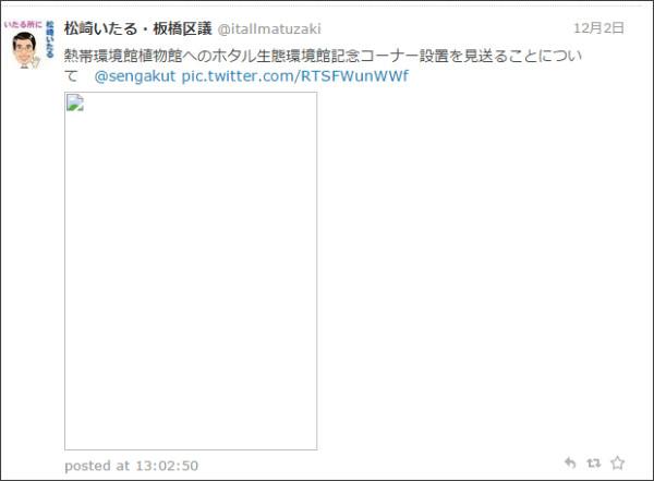 http://twilog.org/itallmatuzaki/date-151202