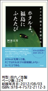 http://www.aspect.co.jp/np/isbn/9784757221123/