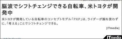http://nlab.itmedia.co.jp/nl/articles/1108/01/news050.html