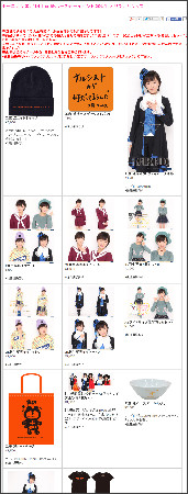 https://www.up-fc.jp/helloproject/news_Info.php?id=6532