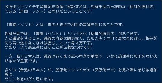 http://zaitokufukuoka.blog137.fc2.com/blog-entry-53.html