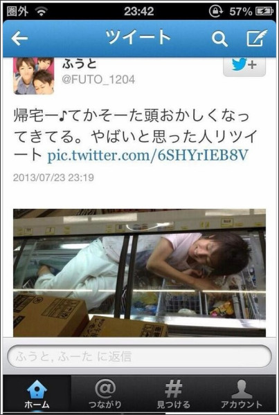http://imakita1019.blog.fc2.com/blog-entry-782.html