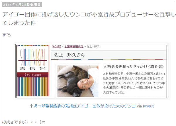 http://tokumei10.blogspot.com/2011/01/blog-post_5715.html