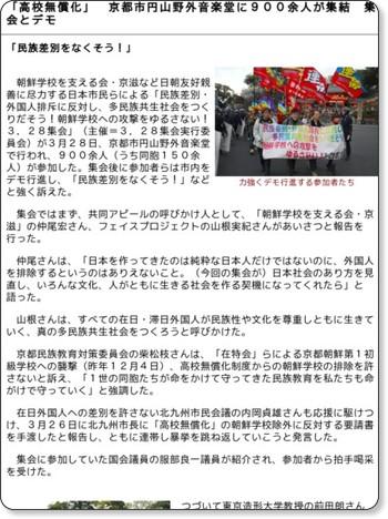 http://www1.korea-np.co.jp/sinboj/j-2010/03/1003j0329-00004.htm