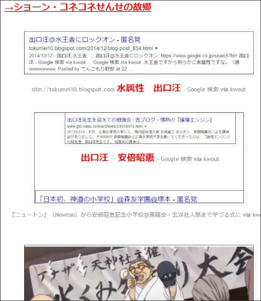 http://tokumei10.blogspot.com/2017/02/blog-post_81.html