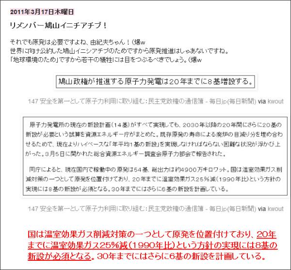 http://tokumei10.blogspot.com/2011/03/blog-post_8938.html