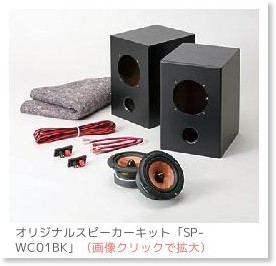 http://trendy.nikkeibp.co.jp/article/news/20080618/1015532/