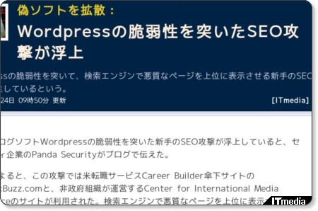 http://plusd.itmedia.co.jp/enterprise/articles/0904/24/news030.html