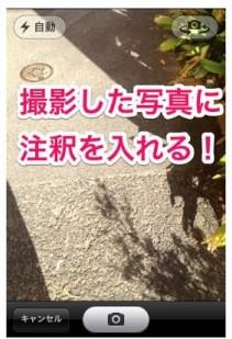 http://www.itea30.jp/2012/09/iphoneskitch.html
