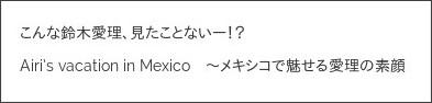 http://tokyo.cawaii.media/ray/14928/