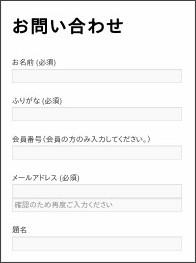 http://onyaku.net/?page_id=165