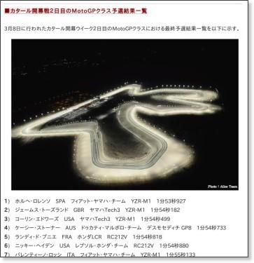 http://www.intellimark.co.jp/2008/articles/news20080309003.html