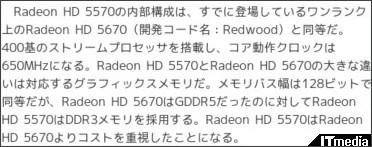 http://plusd.itmedia.co.jp/pcuser/articles/1002/09/news046.html