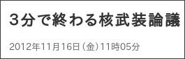 http://www.newsweekjapan.jp/reizei/2012/11/post-499.php
