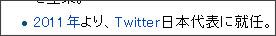 http://ja.wikipedia.org/wiki/%E8%BF%91%E8%97%A4%E6%AD%A3%E6%99%83%E3%82%B8%E3%82%A7%E3%83%BC%E3%83%A0%E3%82%B9