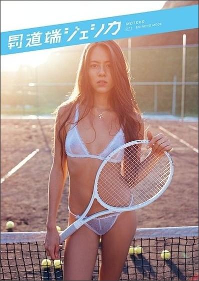 http://livedoor.blogimg.jp/sinnao1201/imgs/4/0/408476b0.jpg