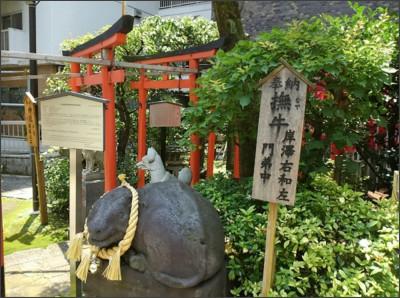 http://livedoor.blogimg.jp/kokushikouji01-goshuin/imgs/0/1/01f8d645.jpg