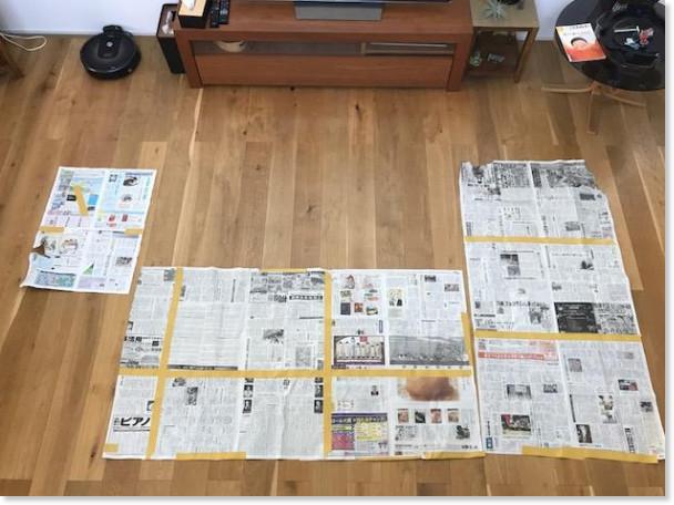 新聞紙だけでOK!簡単にイメージできるインテリアのシュミレーション術
