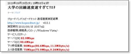 http://ameblo.jp/cubecom333/entry-10649253903.html