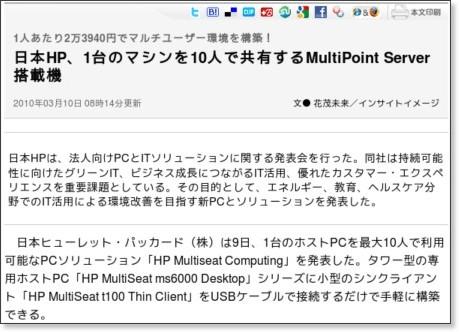 http://ascii.jp/elem/000/000/505/505340/