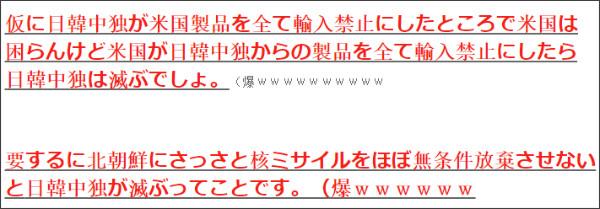 http://tokumei10.blogspot.com/2018/03/blog-post_57.html