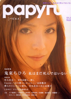http://mimitei.jugem.jp/?cid=12