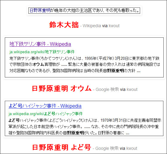 http://tokumei10.blogspot.com/2012/12/blog-post_4293.html