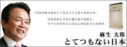 http://www.shinchosha.co.jp/wadainohon/610217/