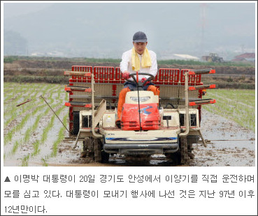 http://www.edaily.co.kr/news/NewsRead.edy?SCD=DA35&newsid=02456726589690888&DCD=A00107&OutLnkChk=Y
