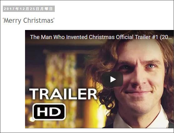 http://tokumei10.blogspot.com/2017/12/merry-christmas.html