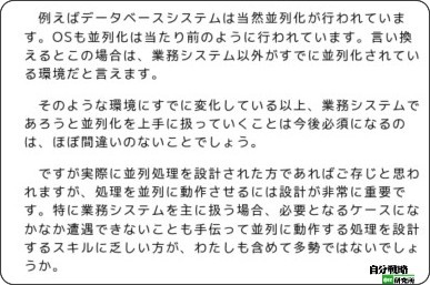 http://el.jibun.atmarkit.co.jp/ahf/2010/10/post-6990.html