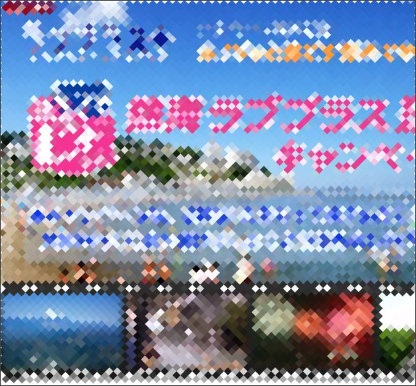http://www.konami.jp/loveplus_plus/atami/