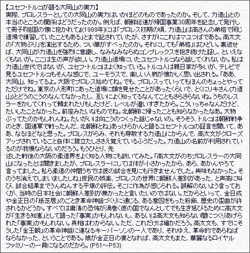 http://tig.seesaa.net/article/18958244.html