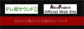 http://idolmokushiroku.com/