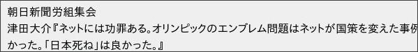 http://gensen2ch.com/archives/59402003.html