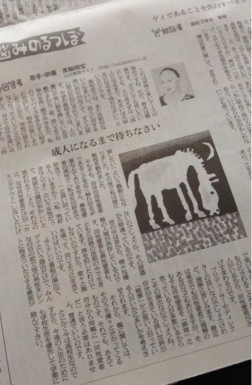 http://gladxx.jp/news/2017/09/5047.html