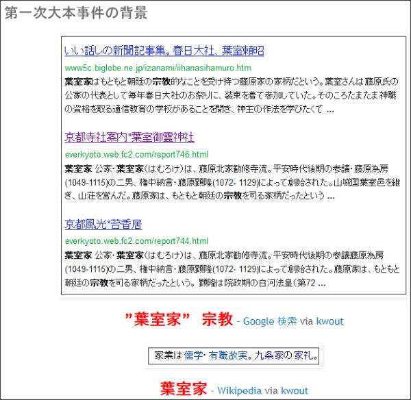 http://tokumei10.blogspot.jp/2012/12/blog-post_6615.html