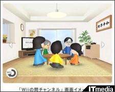 http://www.itmedia.co.jp/news/articles/0812/26/news053.html