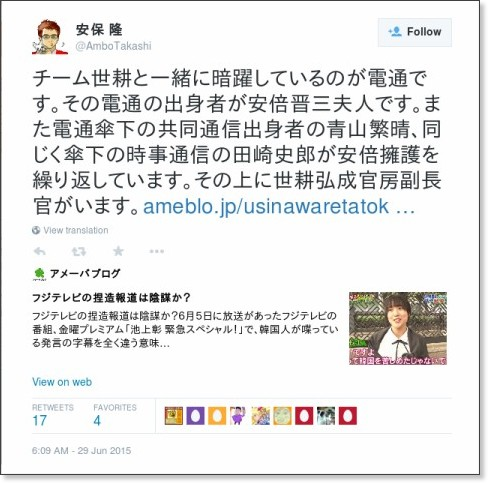 https://twitter.com/AmboTakashi/status/615507317753184256