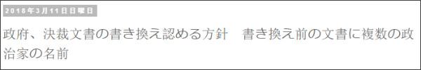 http://tokumei10.blogspot.com/2018/03/blog-post_12.html