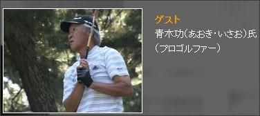 http://www.tv-tokyo.co.jp/cambria/list/list20081208.html