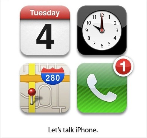 http://japanese.engadget.com/2011/10/03/lets-talk-iphone-5-2/