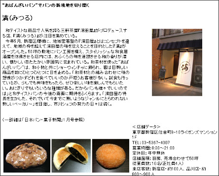 http://www.panka-shinbun.co.jp/bs07.html