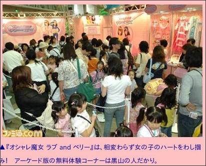 http://www.famitsu.com/game/news/1178976_1124.html