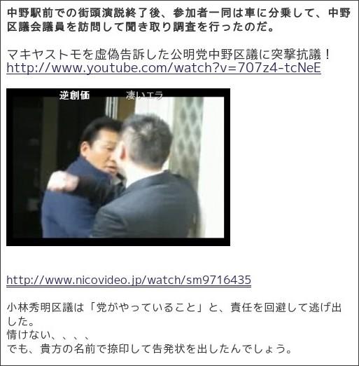 http://makiyasutomo.jugem.jp/?eid=430